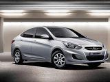 Kiralık Hyundai Accent Blue Araç