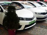 Yakabey'den 0 Km Kiralık Toyota Corolla