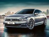 AnkaCar Araç Kiralama'dan Kiralık Volkswagen Passat