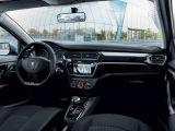 Sılam Car Rental Konya Oto Kiralama'dan Peugeot 301