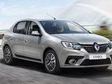 Kiralk Renault Symbol