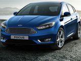 Nas Cars Rental'dan Kiralık Ford Focus