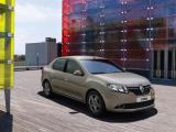 ERBATUR RENT A CAR'dan Kiralık Renault Symbol